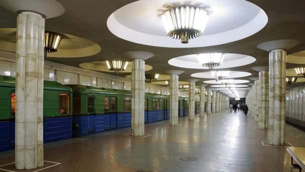 Станція метро у Харкові