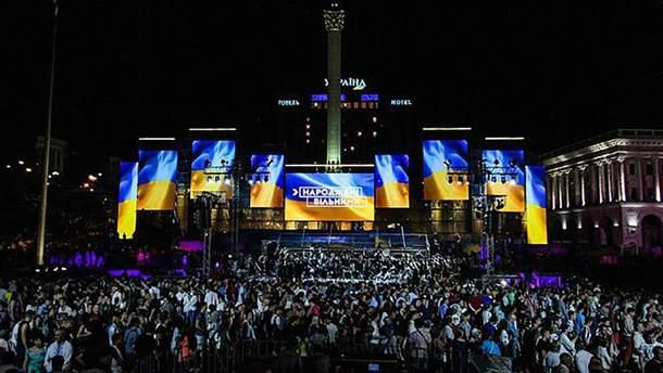 На День Независимости в Киеве выступят известные украинские певцы