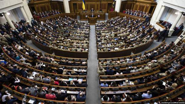 """""""Слуга народу"""" розподілила місця у комітетах нової Верховної Ради"""