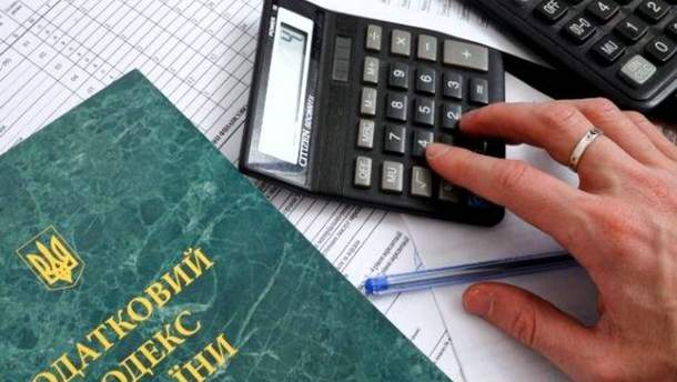Нова Державна податкова служба України 2019 – що це і як працює
