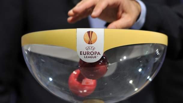 Ліга чемпіонів: результати жеребкування раунду плей-офф