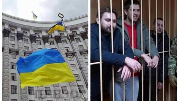 Новини України 21 серпня 2019 – новини України і світу