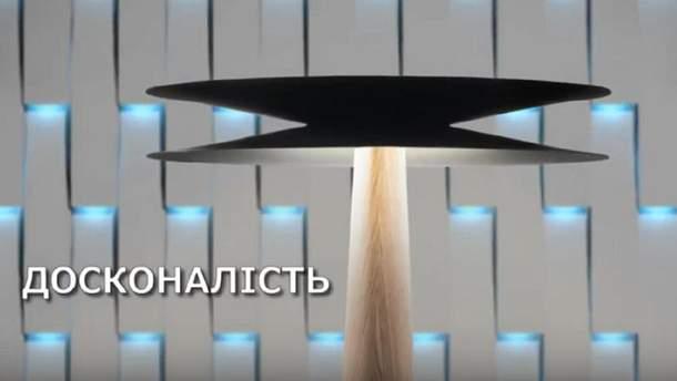 """У Києві відбудеться виставка """"Класика майбутнього"""""""