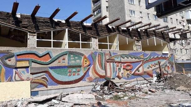 """Аутентичный вид мозаики на магазине """"Океан"""" во Львове"""