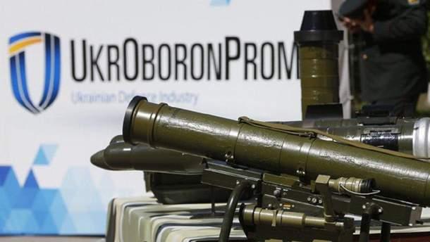 """Зе! Команда хочет сменить руководителя """"Укроборонпрома"""": на это нужно минимум 2 месяца"""