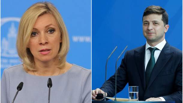 Захарова обурилася заяві Зеленського про умови для повернення РФ у G8