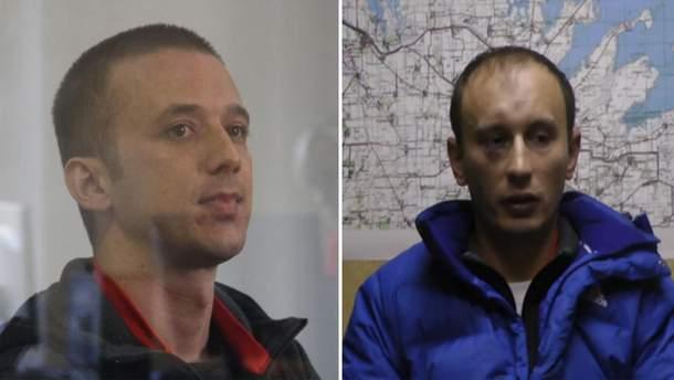 Максим Одинцов и Александр Баранов
