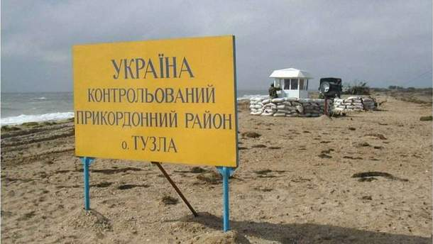 Росія створила конфлікт у Керченській протоці у 2003 році