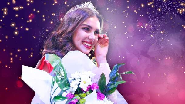 """Участница """"Мисс Украина-2019"""" Юля Мосейко"""