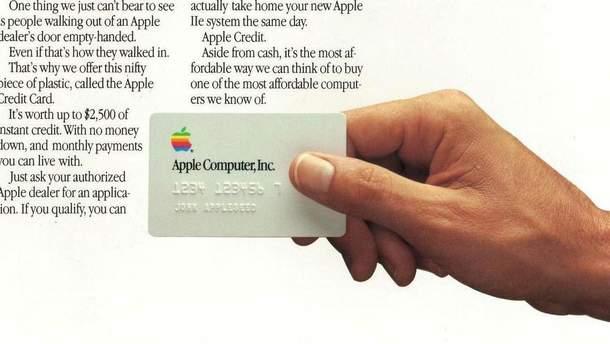 Apple Card виявилася дуже непрактичною