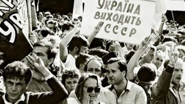 Как Россия реагировала на независимость Украины