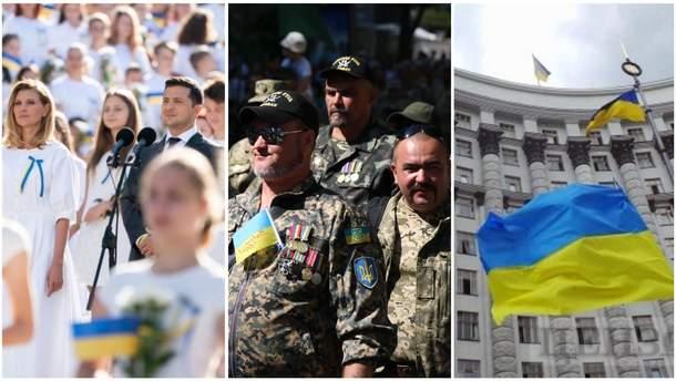 Новини України 24 серпня 2019 – новини України і світу