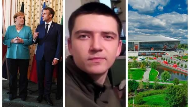 Головні новини 25 серпня: саміт G7, чергові втрати на Донбасі та річниця заснування Донецька