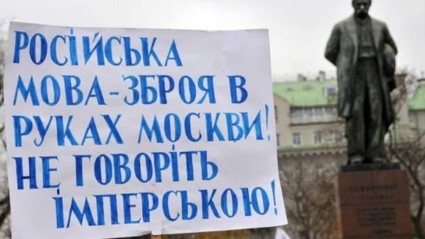 На родине автора Гимна Украины царит русская речь