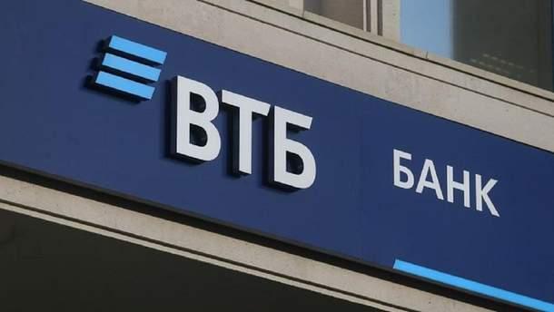"""Прокуратура розкрила схему розкрадань під час ліквідації """"ВТБ Банку"""""""