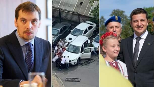 Главные новости 23 августа: новые кандидаты в Кабмин, ДТП с участием тещи Притулы и День флага