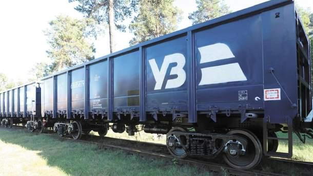 Нові тарифи УЗ за користування вагонами негативно позначаться на економіці України, – Горбачов