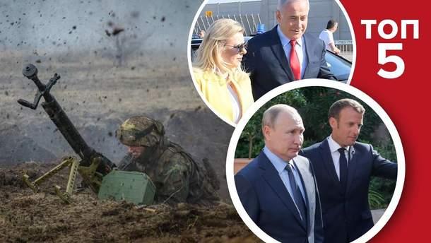 Звільнення Донбасу штурмом, G8 не буде та скандал з короваєм: топ-5 блогів тижня