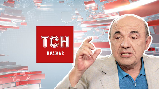 """Рабинович сказал не показывать Тимошенко в новостях ТСН, – Куликов о цензуре на """"1+1"""" в 90-х"""
