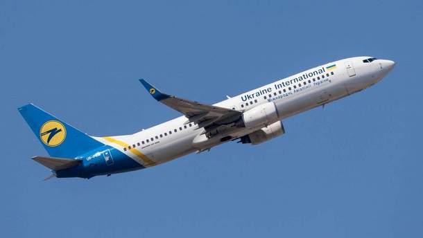На борту літака стюардеса заспівала Гімн України