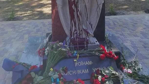 У День Незалежності на Житомирщині облили червоною фарбою Меморіал пам'яті воїнам АТО