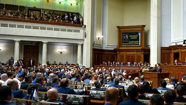 Зеленський оприлюднив деякі деталі щодо роботи нової Ради