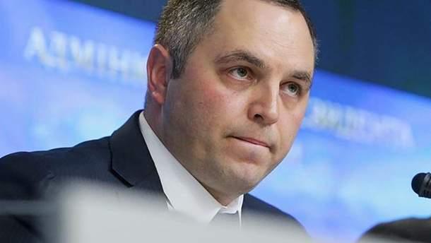 ГПУ просит Канаду снять санкции с Портнова: фотофакт