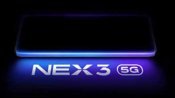 Vivo Nex 3 5G: дата анонсу та характеристики