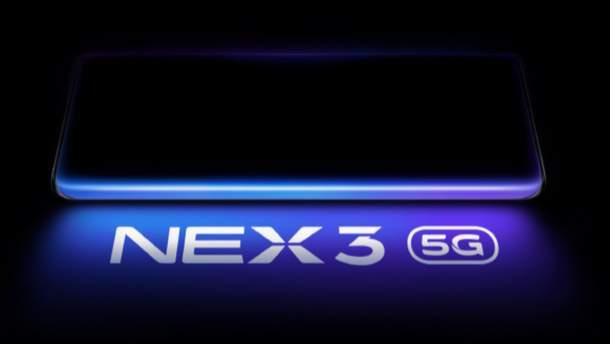 Vivo Nex 3 5G: дата анонса и характеристики