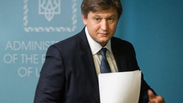 Данилюк: Служба фінансових розслідувань буде аналітичним, а не силовим центром