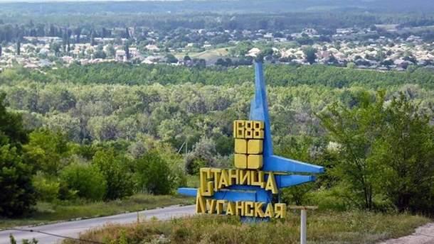 В Станице Луганской пророссийские боевики лишь имитируют работу