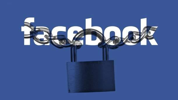 Facebook заблокировал проукраинский паблик с более 500 тысячами подписчиков
