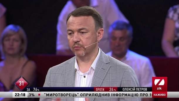 Алексей Петров стал главой управления СБУ в Кировоградской области