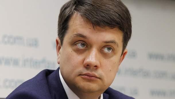 Дмитрий Разумков спикер Верховной Рады 9 созыва – детали