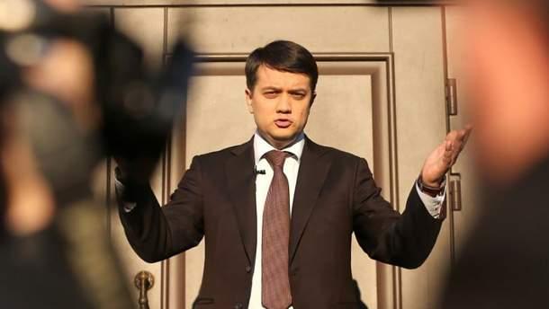 """Дмитрий Разумков – лидер """"Слуги народа"""" – возглавит Верховную Раду"""