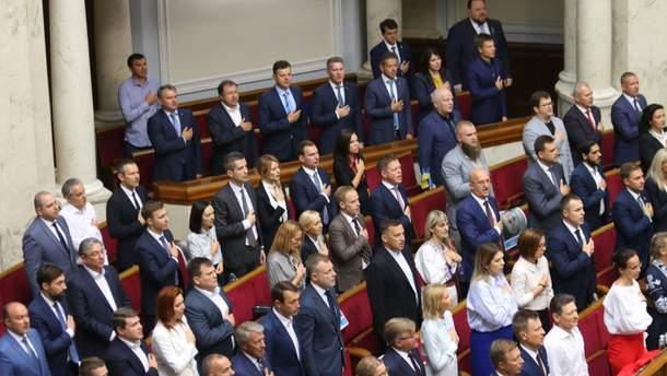 Верховна Рада 29 серпня 2019: присяга депутатів – фото, відео