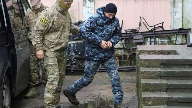 Обмін полоненими між Україною та Росією перенесли