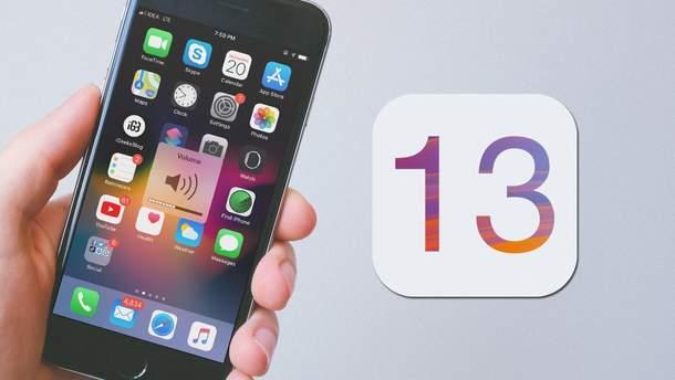 Apple iOS 13.1 бета версія доступна – особливості Apple iOS 13