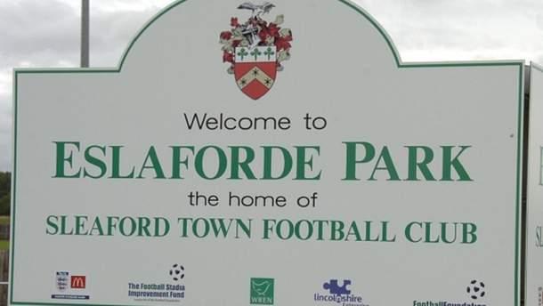 Английский тренер умер на футбольном поле