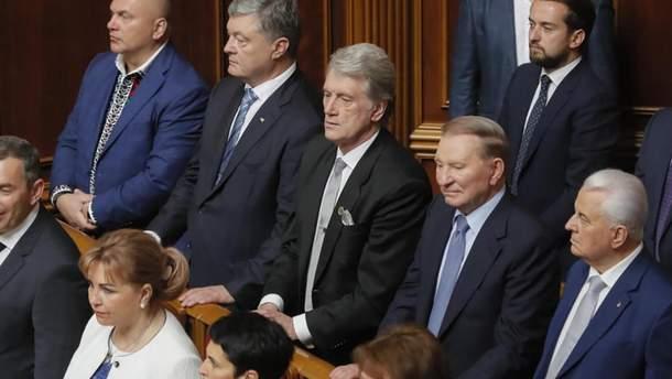 Гості на засіданні нової Ради 29 серпня 2019 – список та фото