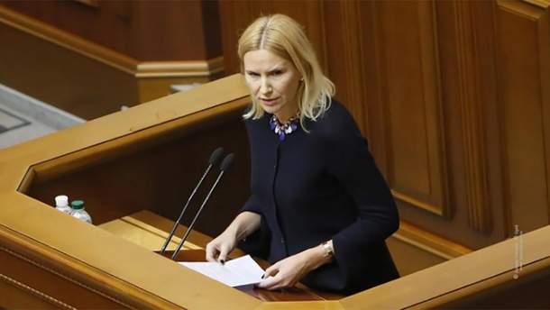 Олена Кондратюк новий віце-спікер Верховної Ради 9 скликання