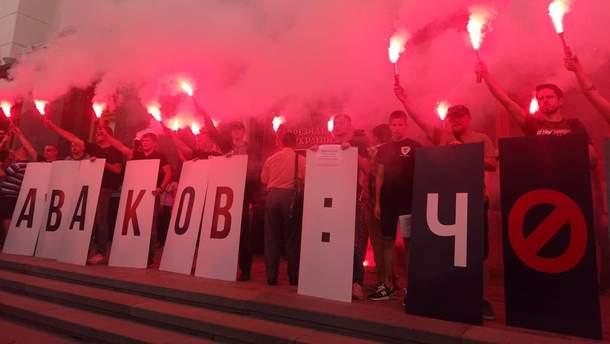 Аваков черт: акция протеста – фото, видео 28 августа 2019