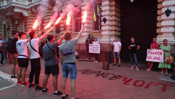 Одесити протестували проти Авакова