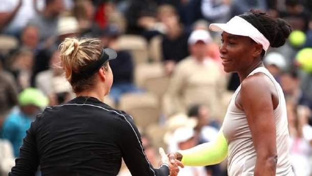 Світоліна вибила з US Open дворазову чемпіонку турніру американку Вільямс