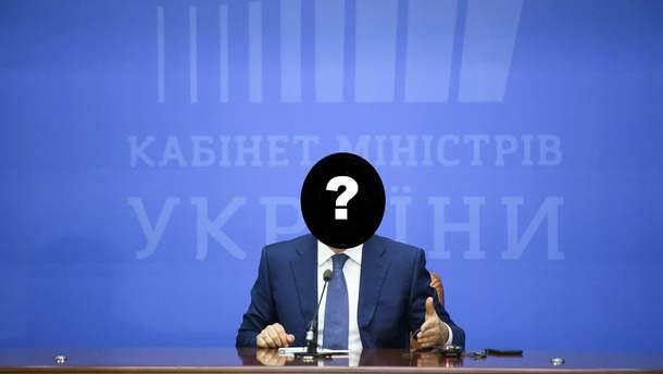 """В """"Слуге народа"""" назвали имена новых министров"""