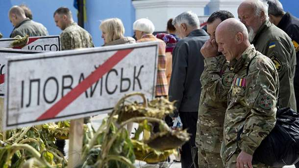 Муженко озвучил главную ошибку Иловайска