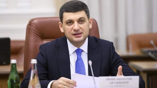 Гройсман йде з посади прем'єр-міністра України