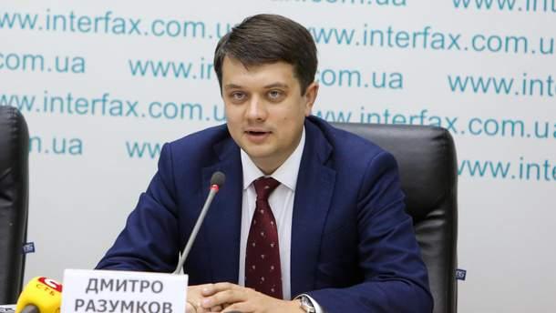 Дмитрий Разумков произнес первую речь в должности спикера Рады: основные положения