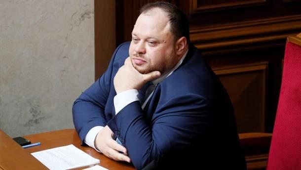 Стефанчук пояснив, сотні змін до Конституції