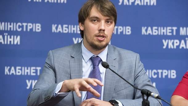 Обращение Алексея Гончарука – главные тезисы речи премьер-министра